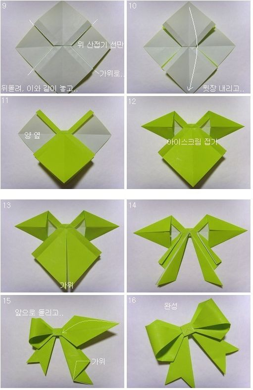 Origami n uds papillons and arc en origami on pinterest - Pliage origami simple ...