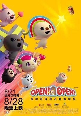 Xem Phim Tiểu Đội Open - Open Open