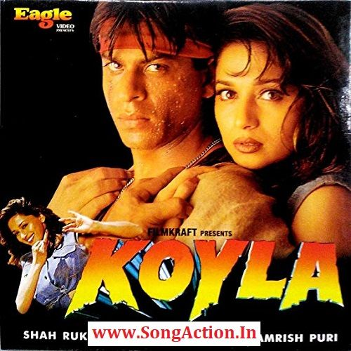 Koyla Mp3 Songs Download Songaction Co In Mp3 Song Download Mp3 Song Songs