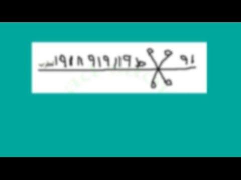 ديري هاد الطلسم فصباطك كلما تمشيتي تشعلي فقلبو العافية Youtube Tech Company Logos Company Logo Islamic Quotes