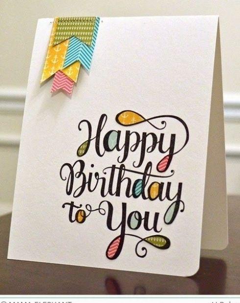 Printable Birthday Card Funny Printable Birthday Card Downloadable Birthday Card Digital Birthday Card Instant Download Birthday Card Design Birthday Cards For Friends Creative Birthday Cards