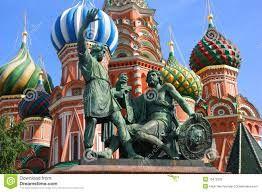 rusia moscu - Google Search