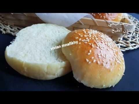 أسهل وأطيب طريقة لتحضير خبز البرغر الهش والطري بالمنزل بطعم اكتر من رائع ونتيجة مضمونه مية بالمية Youtube Cake Desserts Bread Desserts