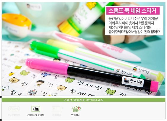 Groupon Korea