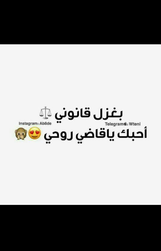 Pin By Meme Al Samrea Meme Al Sam On اشعار عراقية Quotes Incoming Call Screenshot Incoming Call