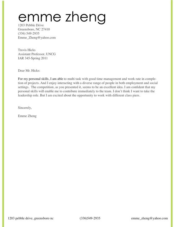 cover page letter for resumes