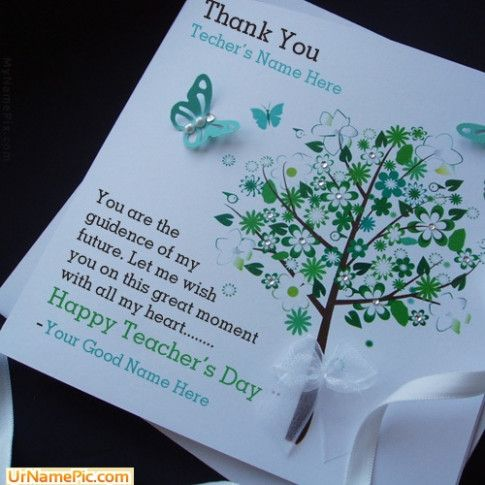 Teachers Day Card Writing Quotes To Write In Teachers Day Card