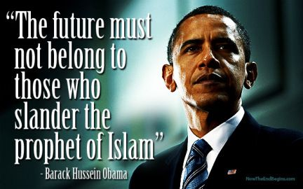 Obama Teams Up With Muslims, Enforces Shariah on U.S. Businesses