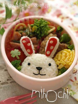 Bunny obento:)