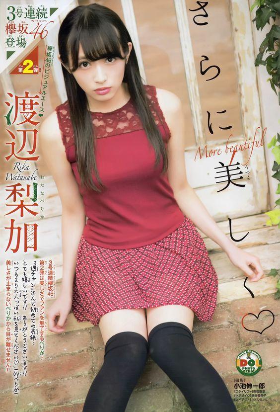 赤系服も良く似合う渡辺梨加
