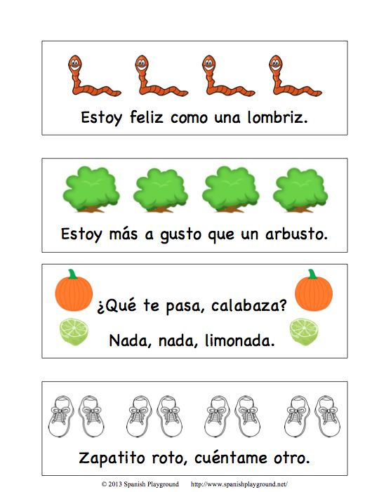 Printable Spanish bookmarks with rhyming phrases for kids. Rhyming phrases like these are a great way for kids to play with the sounds of Spanish. The post has a long list of rhymes kids use and there is a set of bookmarks with some of the most common phrases and a visual clue.  http://www.spanishplayground.net/printable-spanish-bookmarks-rhyming-phrases/