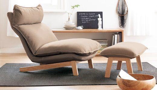 Muji lounge chair with ottoman/ high back reclining sofa. in ...
