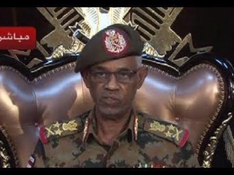 خطاب استقالة وزير الدفاع السودانى عوض بن عوف بعد عزله للبشير Youtube Hats Captain Hat Captain