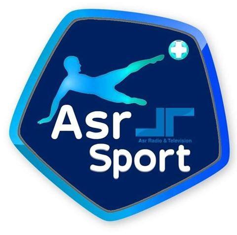 جدول مباريات قناة عصر Asr Tv اليوم الخميس 18 6 2020 Radio Sports