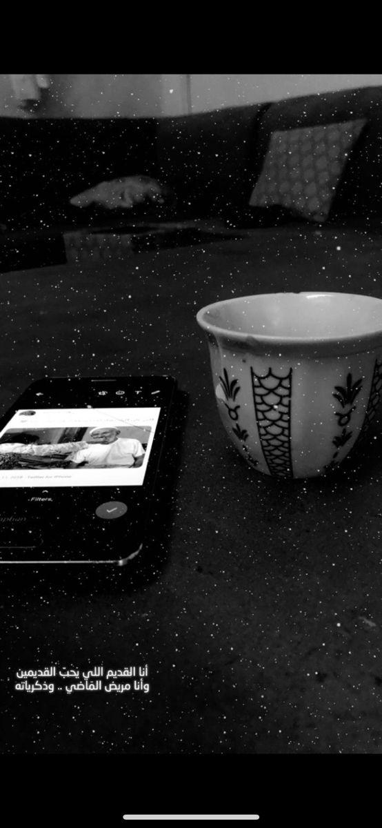انا مريض الماضي وذكرياته Glassware Tableware Bowl
