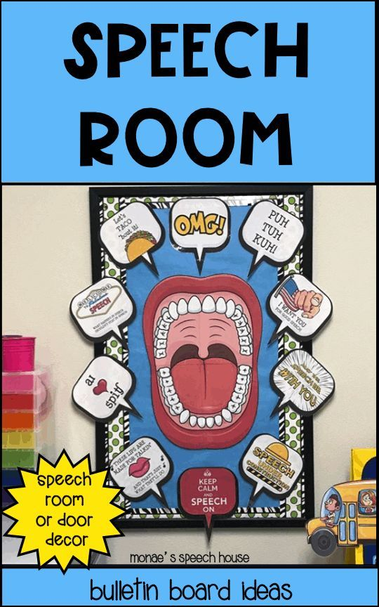 Bigmouth Sounds articulation phonology cards set of sounds
