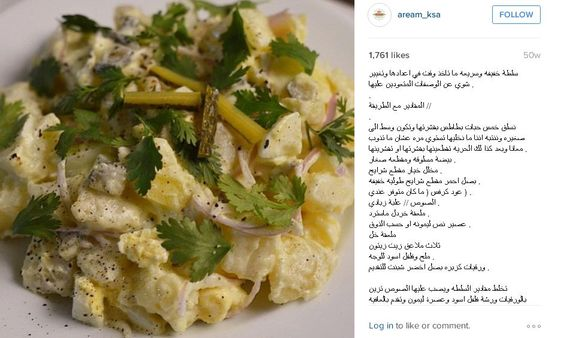 aream_ksa INSTAGRAM سلطة_البطاطس