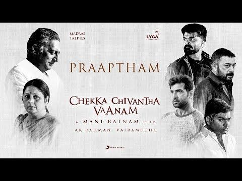 Chekka Chivantha Vaanam Jukebox Ccv Jukebox Ccv Songs Ccv Official Playlist Ccvsongs Ccvjukebox Ccv Jukebox You Tamil Songs Lyrics Lyrics Songs
