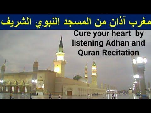 Live With Irshad Maghrib Azan From Masjid Nabawi Masjid Quran Recitation Prayer Times