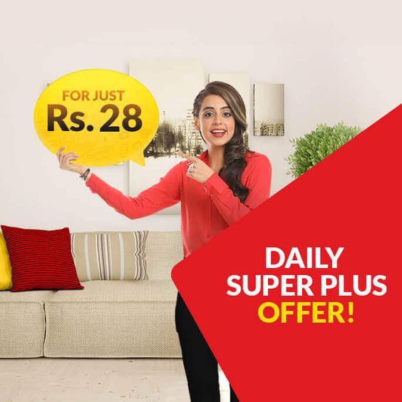 Subscribe Jazz Daily Super Plus Offer And Get 500 Jazz Warid Minutes 5 Off Net Minutes Internet Mbs 500 And 500 Free Sms In Just Rs 28 Jazz Free Mbs