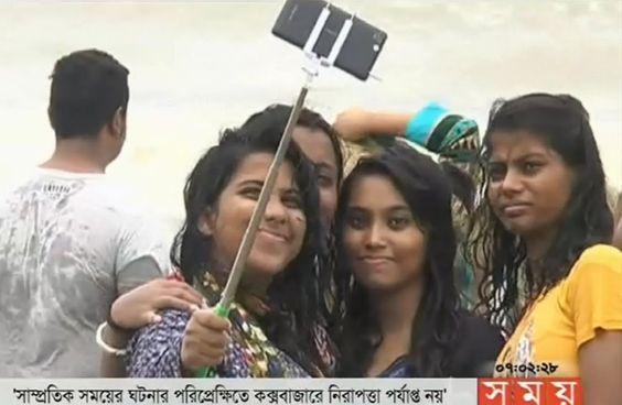 Bangla Tv Live news today 11 July 2016 all bangladesh bangla news live bd