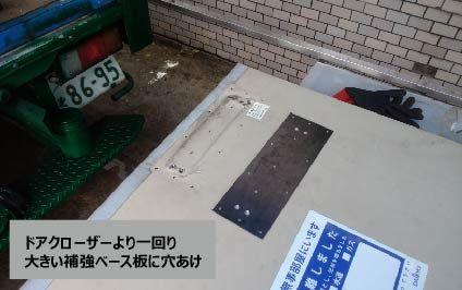 こちらドア引き戸の修理再生工房です 機械式オートロックドアの修理 室内ドア内開き 外開き変更工事 開きドア 引き戸 に変更 2階リビング吹き抜け対策断熱引き戸パネル工事など 東京 横浜 2階リビング 室内ドア 断熱