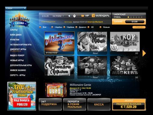 Скачать лучшие игровые автоматы торрент игровые автоматы онлайн бесплатно играть без регистрации книжки