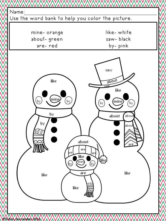 word world coloring pages printable - photo#34