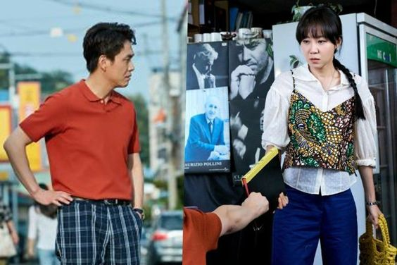 "Gong Hyo Jin And Oh Jung Se Have A Tense Confrontation In ""When The Camellia Blooms"""