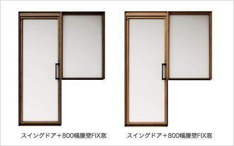 スキットドア Fix窓 機能一覧 システムバスルーム Panasonic