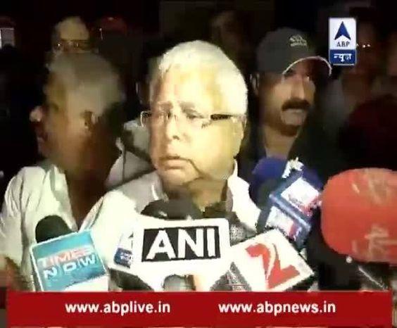 उरी हमला: विपक्ष के निशाने पर पीएम Narendra Modi , Lalu Prasad Yadav बोले- 'केंद्र की लापरवाही से हुआ हमला'