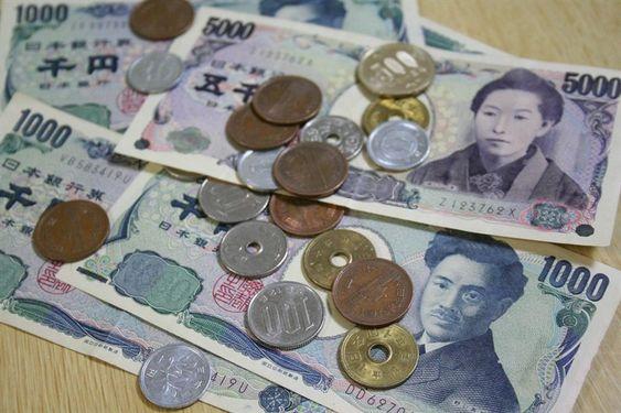 100円店,中伏位