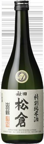 Akita Seishu Dewatsuru Kimoto Junmai  720ML