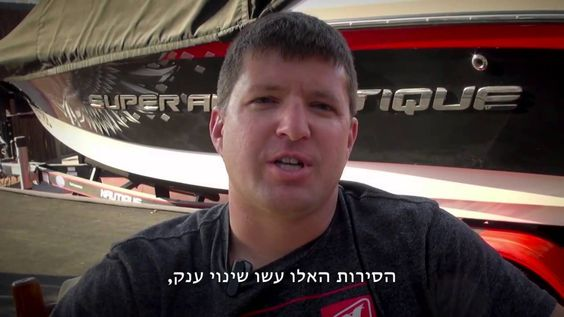 "Stream Yachts Held an Open Season Event together with Nautique Boats Stream Yachts opened the water sport season with a festive event in ""Sironit Beach"" in the Galilee Sea. Approximately 500 came to this event and got to feel the adrenalin rush; enjoy the power and experience the speed of the most advanced boats in the world."