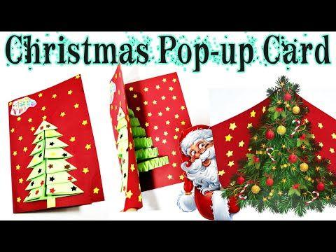 Christmas Card Christmas 3d Pop Up Cards Designs Pop Up Card Banane Ka Tarika Youtube Boxed Birthday Cards Christmas Pops Christmas Cards