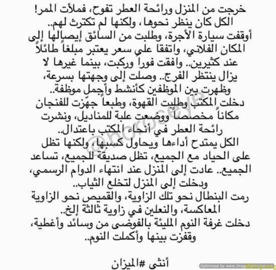 مميزات وعيوب برج الميزان اليوم موقع مصري Libra Zodiac Facts Libra Zodiac Facts