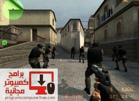 تحميل العاب حرب مجانا للكمبيوتر 2019 العاب حرب استراتيجية بروابط مباشرة Half Life Reign Of Chaos Half Life Game
