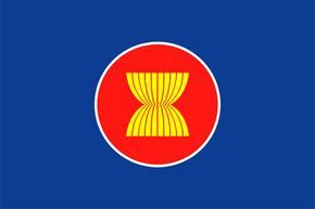 Asean Flag Seal Community Logo Flag Logos