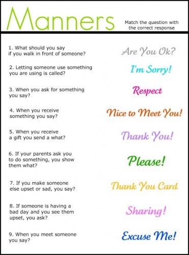 PRINTABLE - [teach your kids] manners - match up page