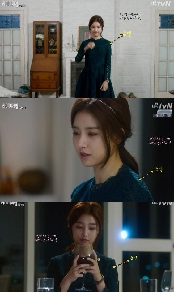 Liar Game (라이어게임) Korean  - Drama - Episode 5 - Picture