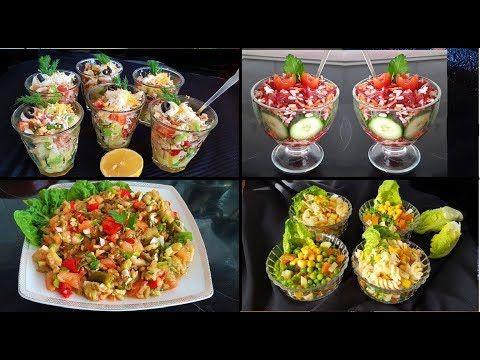 تألقي بتقديم أروع و ألذ 4 سلطات صيفية جديدة مرافقة لمائدة إفطارك و سحورك و حتى أعيادك Youtube Salads Salad Dieta