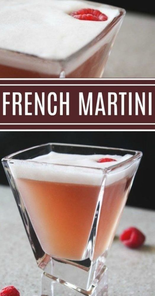French Martini Recipe Sweet Smooth And Silky Di 2020 Moktail Resep