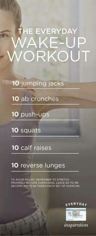 The Wake Up Workout