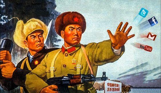 китайский файрвол: 6 тыс изображений найдено в Яндекс.Картинках