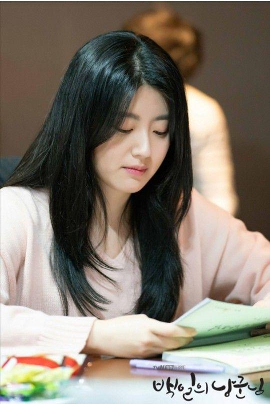 Nam Ji Hyun Korean Actresses 100th Day