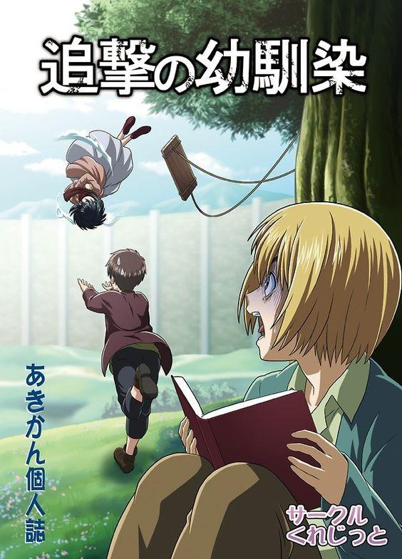 Mikasa , Eren , Armin