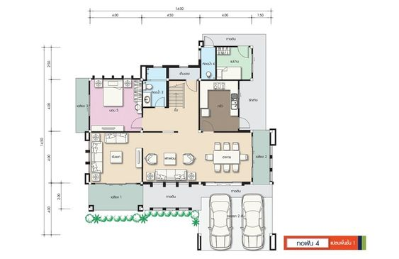 House Design Plan 14x14 5m With 6 Bedrooms Home Design With Plansearch Home Design Plans Modern House Plans Open Floor 6 Bedroom House Plans