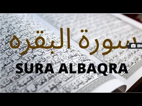 Surah Al Baqarah Full Quick Beautiful Recitation By Sheikh Mishary A Islamic Inspirational Quotes Healing Verses Quran Recitation
