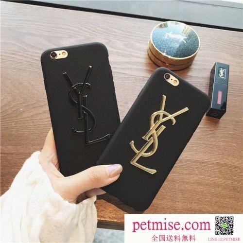 coque iphone 8 plus yves saint laurent
