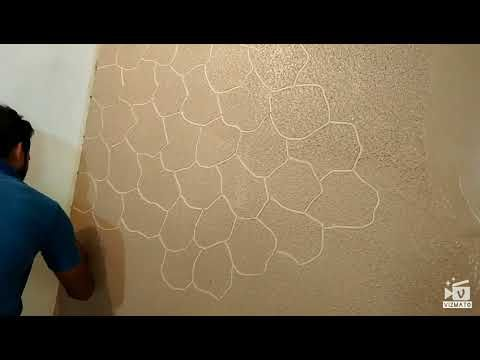 Youtube Beautiful Textures Illusion Art Texture